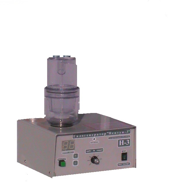 Галогенератор Н-3